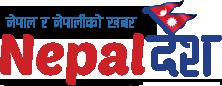 Nepal Desh