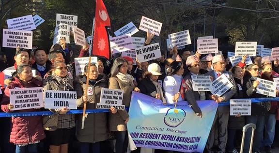 भारतविरुद्ध संयुक्तराष्ट्र संघ अगाडि प्रदर्शन