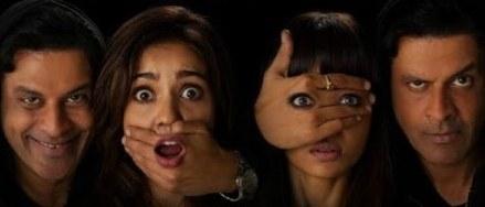 चर्चित भारतीय निर्देशकले चोरे नेपाली चलचित्रको कन्सेप्ट
