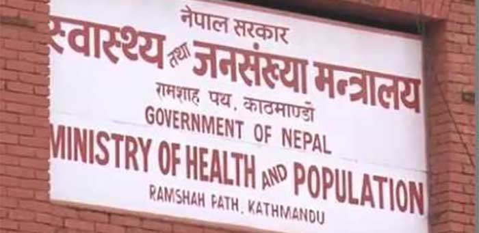 health ministry of nepal