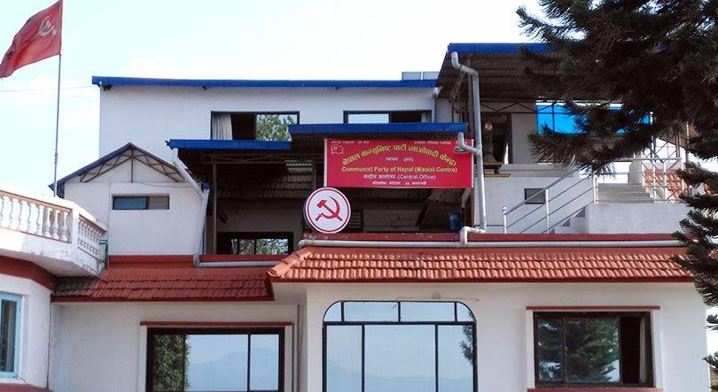 माओवादी बैठक आज, सरकार विस्तार र निर्वाचन रणनीतिबारे छलफल