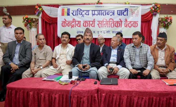 भाजपाको जस्तै आरएसएस संगठन बनाउदै राप्रपा, ७४४ तहसम्म गठन गरिने