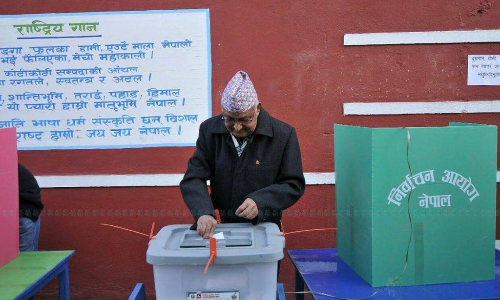 'बमकाण्ड रचेर चुनाव सार्ने सरकारको षडयन्त्र असफल'
