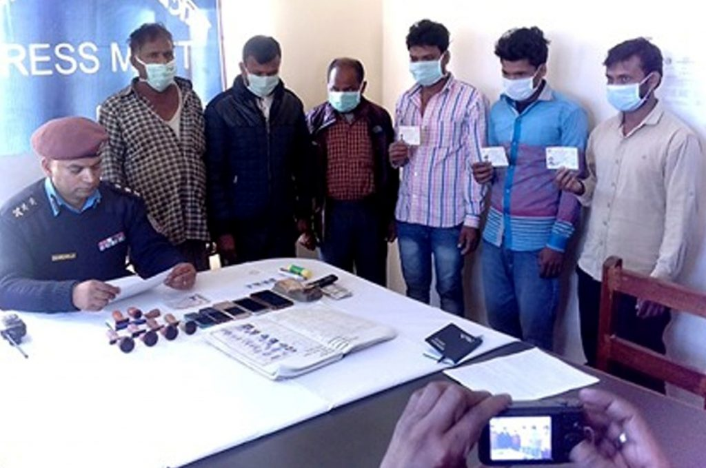 Gang making fake citizenship certificate arrested