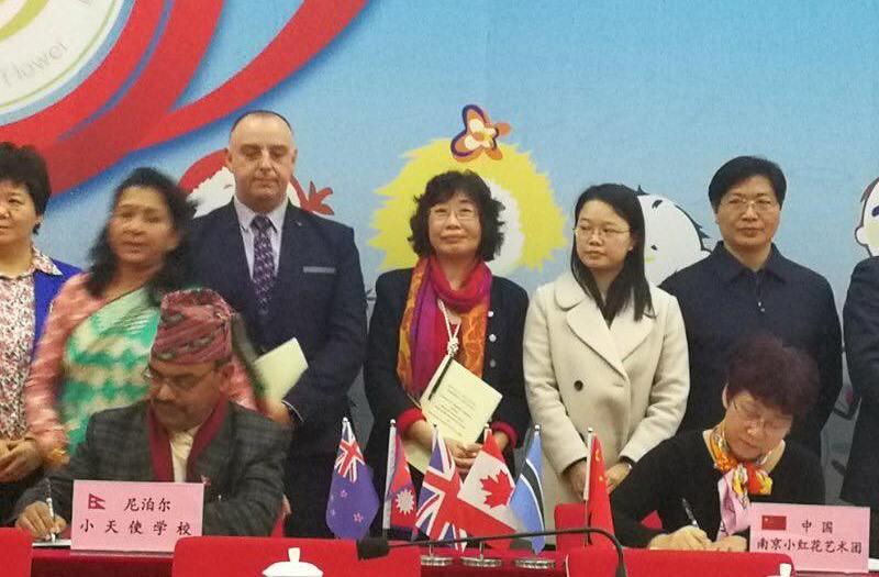 नेपाल र चीनको विद्यालयबीच सांस्कृतिक आदानप्रदासम्बन्धि सम्झौता, एसियाबाट छनौट भयो लिट्टिल एन्जेल्स