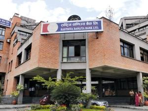 सरकारी बैंकमा तीन हजार व्यक्तिका लागि रोजगारी खुल्दै